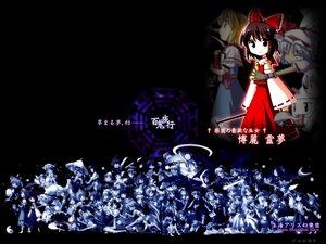 Rating: Safe Score: 20 Tags: alice_margatroid animal_ears asakura_rikako bakebake bunny_ears bunnygirl catgirl chen cirno daiyousei demon doll ellen elly fairy flandre_scarlet foxgirl fujiwara_no_mokou gengetsu genjii hakurei_reimu hong_meiling hoshizako houraisan_kaguya inaba_tewi izayoi_sakuya japanese_clothes kamishirasawa_keine kana_anaberal kazami_yuuka kirisame_marisa kitashirakawa_chiyuri koakuma konpaku_youmu kotohime kurumi_(touhou) letty_whiterock lily_white luize lunasa_prismriver lyrica_prismriver maid mai_(touhou) male maribel_han meira merlin_prismriver miko mima mimi-chan morichika_rinnosuke mugetsu_(touhou) myon mystia_lorelei okazaki_yumemi orange_(touhou) patchouli_knowledge reisen_udongein_inaba remilia_scarlet rika_(touhou) rumia ruukoto saigyouji_yuyuko sara shanghai_doll shinki sokrates_(touhou) tokiko toto_nemigi touhou usami_renko vampire witch wriggle_nightbug yagokoro_eirin yakumo_ran yakumo_yukari yuki_(touhou) yumeko User: Oyashiro-sama