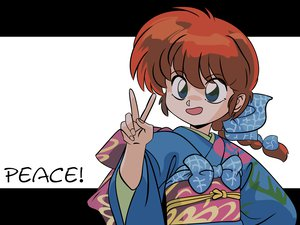 Rating: Safe Score: 10 Tags: genderswap japanese_clothes kimono ranma½ saotome_ranma User: Oyashiro-sama