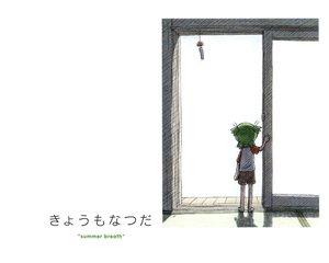 Rating: Safe Score: 18 Tags: azuma_kiyohiko koiwai_yotsuba white yotsubato! User: Oyashiro-sama