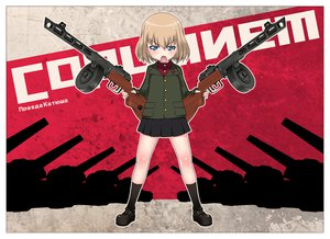 Rating: Safe Score: 49 Tags: girls_und_panzer gun katyusha mudou_eichi weapon User: FormX