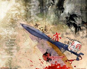 Rating: Safe Score: 10 Tags: neo_ranga okami User: Oyashiro-sama