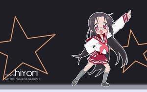 Rating: Safe Score: 3 Tags: lucky_star tamura_hiyori User: 秀悟