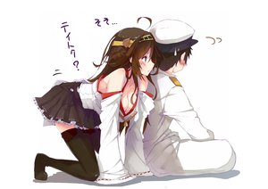Rating: Safe Score: 205 Tags: admiral_(kancolle) anthropomorphism black_hair blue_eyes blush boots breasts brown_hair cleavage hat headband japanese_clothes kantai_collection kongou_(kancolle) long_hair male miko short_hair skirt thighhighs uniform white yuui_hutabakirage User: C4R10Z123GT