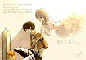 Rating: Safe Score: 33 Tags: carla_jaeger eren_jaeger shingeki_no_kyojin vivian_xiaoren User: FormX