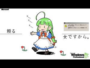 Rating: Safe Score: 5 Tags: anthropomorphism jpeg_artifacts maid me os-tan windows User: Oyashiro-sama