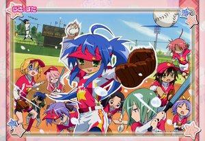 Rating: Safe Score: 15 Tags: ball baseball hiiragi_kagami hiiragi_tsukasa iwasaki_minami izumi_konata kogami_akira kusakabe_misao lucky_star patricia_martin shiraishi_minoru sport takara_miyuki tamura_hiyori User: Oyashiro-sama
