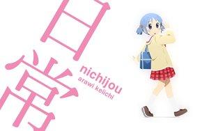Rating: Safe Score: 27 Tags: blue_eyes blue_hair naganohara_mio nichijou school_uniform skirt twintails watermark white User: plecxie