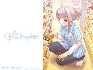 Rating: Safe Score: 9 Tags: gagraphic inuburo logo watermark User: Oyashiro-sama
