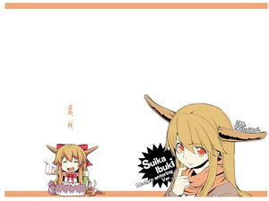 Rating: Safe Score: 18 Tags: chibi dress horns ibuki_suika orange_eyes orange_hair parody ribbons touhou white User: w7382001