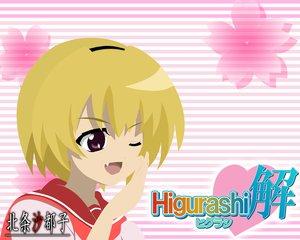 Rating: Safe Score: 9 Tags: cosplay higurashi_no_naku_koro_ni houjou_satoko parody to_heart User: Oyashiro-sama