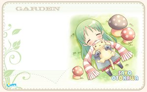 Rating: Safe Score: 9 Tags: cuffs garden_(galge) User: 秀悟