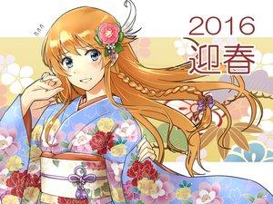 Rating: Safe Score: 56 Tags: abo_(hechouchou) aliasing blue_eyes braids granblue_fantasy headdress japanese_clothes kimono lecia_(granblue_fantasy) long_hair orange_hair User: Flandre93