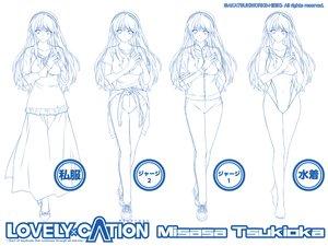 Rating: Safe Score: 25 Tags: iizuki_tasuku long_hair lovely_x_cation sketch tsukioka_misasa User: oranganeh