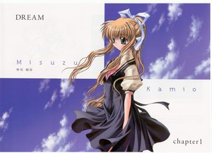 Rating: Safe Score: 5 Tags: air hinoue_itaru kamio_misuzu User: Oyashiro-sama