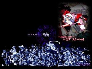 Rating: Safe Score: 11 Tags: alice_margatroid animal_ears asakura_rikako bakebake bunny_ears bunnygirl catgirl chen cirno daiyousei demon doll ellen elly fairy flandre_scarlet foxgirl fujiwara_no_mokou gengetsu genjii hakurei_reimu hong_meiling hoshizako houraisan_kaguya inaba_tewi izayoi_sakuya japanese_clothes kamishirasawa_keine kana_anaberal kazami_yuuka kirisame_marisa kitashirakawa_chiyuri koakuma konpaku_youmu kotohime kurumi_(touhou) letty_whiterock lily_white luize lunasa_prismriver lyrica_prismriver maid mai_(touhou) male maribel_han meira merlin_prismriver miko mima mimi-chan morichika_rinnosuke mugetsu_(touhou) myon mystia_lorelei okazaki_yumemi orange_(touhou) patchouli_knowledge reisen_udongein_inaba remilia_scarlet rika_(touhou) rumia ruukoto saigyouji_yuyuko sara shanghai_doll shinki sokrates_(touhou) tokiko toto_nemigi touhou usami_renko vampire witch wriggle_nightbug yagokoro_eirin yakumo_ran yakumo_yukari yuki_(touhou) yumeko User: Oyashiro-sama
