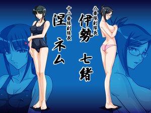 Rating: Questionable Score: 84 Tags: bleach ise_nanao kagami_hirotaka kurotsuchi_nemu zoom_layer User: Oyashiro-sama