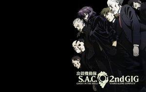 Rating: Safe Score: 21 Tags: aramaki_daisuke batou black boma ghost_in_the_shell ishikawa kusanagi_motoko pazu saito togusa User: Oyashiro-sama