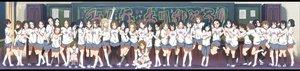 Rating: Safe Score: 112 Tags: akiyama_mio chikada_haruko endou_michiko fujii_chika hirasawa_yui iida_keiko k-on! kikuchi_tae kimura_fumie kinoshita_shizuka koiso_tsukasa kotobuki_tsumugi makigami_kimiko manabe_nodoka matsumoto_mifuyu mihara_kazuko miyamoto_akiyo nakanishi_toshimi nojima_chika okada_haruna oota_ushio ryouma_(galley) saeki_mika sakuma_eiko sakurai_natsuka sano_keiko sasaki_youko satou_akane shibaya_toshimi shima_chizuru shimizu_kyouko sunahara_yoshimi tachibana_himeko tainaka_ritsu takahashi_fuuko taki_eri tsuchiya_ai wajima_maki wakaouji_ichigo yada_masumi User: Wiresetc