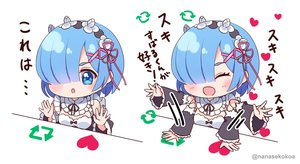 Rating: Safe Score: 36 Tags: blue_eyes blue_hair bongo_cat chibi fujishiro_kokoa headdress heart maid parody rem_(re:zero) re:zero_kara_hajimeru_isekai_seikatsu short_hair translation_request watermark white User: RyuZU