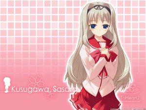 Rating: Safe Score: 30 Tags: animated aquaplus kawata_hisashi kusugawa_sasara leaf to_heart to_heart_2 User: w7382001