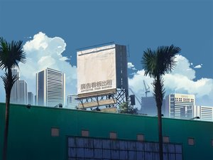 Rating: Safe Score: 16 Tags: building city clouds mclelun nobody original scenic shade sky tree watermark User: RyuZU