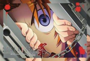 Rating: Safe Score: 65 Tags: blood blue_eyes higurashi_no_naku_koro_ni ryuuguu_rena User: SciFi