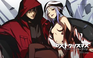 Rating: Questionable Score: 91 Tags: carol chuuou_higashiguchi guilty_crown guilty_crown_lost_christmas scrooge User: Tensa