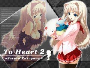 Rating: Safe Score: 20 Tags: aquaplus kawata_hisashi kusugawa_sasara leaf to_heart to_heart_2 User: Oyashiro-sama