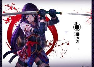 Rating: Safe Score: 190 Tags: aqua_eyes black_hair blood gloves jurrig katana long_hair ninja original sword thighhighs watermark weapon User: luckyluna