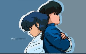 Rating: Safe Score: 9 Tags: ranma½ saotome_ranma tendo_akane vector User: 秀悟