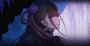Fate/Grand Orderの壁紙 1500×771px 1014KB