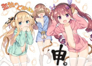 Rating: Questionable Score: 122 Tags: animal_ears blindfold blonde_hair blue_eyes blush bondage brown_hair fang hazuki_watora headband hoodie minazuki_sarami naked_shirt navel open_shirt original peko purple_eyes red_hair shimotsuki_potofu tail thighhighs twintails User: Flandre93