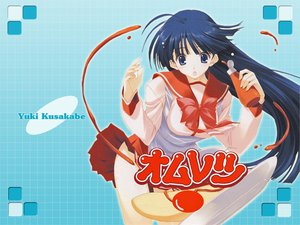 Rating: Safe Score: 4 Tags: kusakabe_yuki nakamura_takeshi to_heart_2 User: HMX-999