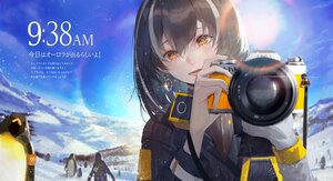 Rating: Safe Score: 40 Tags: animal arknights black_hair blush close gloves kuroduki magallan_(arknights) short_hair sky snow yellow_eyes User: Maboroshi