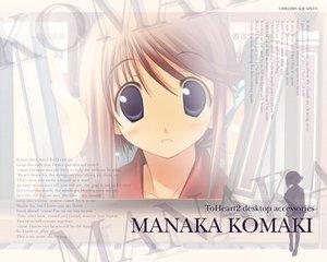 Rating: Safe Score: 6 Tags: amaduyu_tatsuki aquaplus komaki_manaka leaf to_heart to_heart_2 User: w7382001