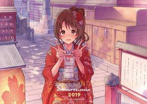Rating: Safe Score: 57 Tags: brown_hair idolmaster idolmaster_cinderella_girls japanese_clothes kimono long_hair morimiya_masayuki shimamura_uzuki shrine watermark yellow_eyes User: RyuZU
