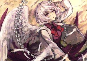 Rating: Safe Score: 21 Tags: bellabow bow feathers kishin_sagume orange_eyes pink_hair short_hair touhou wings User: RyuZU