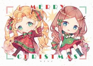 クリスマスの壁紙 1200×849px 337KB