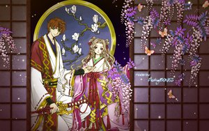 Rating: Safe Score: 16 Tags: clamp code_geass kururugi_suzaku nunnally_lamperouge User: Maboroshi