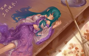 Rating: Safe Score: 53 Tags: flyx2 green_hair japanese_clothes kochiya_sanae leaves long_hair miko sleeping tie touhou translation_request User: gnarf1975
