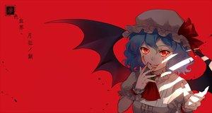 Rating: Safe Score: 46 Tags: blood blue_hair ekita_xuan fang gloves hat red red_eyes remilia_scarlet short_hair touhou vampire wings wristwear User: RyuZU