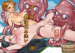 Rating: Explicit Score: 85 Tags: blush breasts konohana nami navel nico_robin nipples nude one_piece parody spread_legs tentacles User: FormX