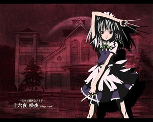 Rating: Safe Score: 27 Tags: izayoi_sakuya knife maid touhou User: Oyashiro-sama