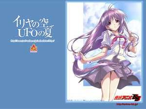 Rating: Safe Score: 9 Tags: clouds iriya_kana iriya_no_sora_ufo_no_natsu long_hair purple_hair red_eyes school_uniform sky watermark User: Oyashiro-sama