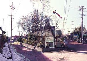 Rating: Safe Score: 120 Tags: car fo~do landscape realistic scenic sky snow tree winter User: HawthorneKitty