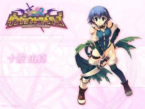 Rating: Safe Score: 47 Tags: aquaplus leaf mitsumi_misato to_heart to_heart_2 to_heart_2_dungeon_travelers tonami_yuma User: HMX-999