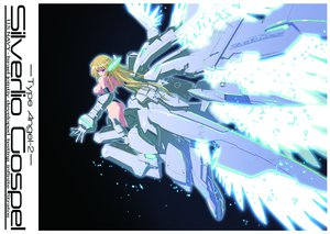 Rating: Safe Score: 71 Tags: infinite_stratos mecha mechagirl nenchi wings User: FormX