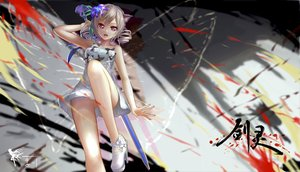 Rating: Questionable Score: 149 Tags: aliasing animal_ears blade_&_soul blood catgirl dress gray_hair hc nopan red_eyes summer_dress sword weapon User: Flandre93