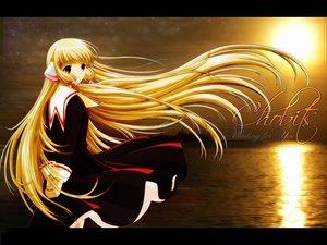 Rating: Safe Score: 16 Tags: blonde_hair chii chobits clamp long_hair sunset water User: Oyashiro-sama