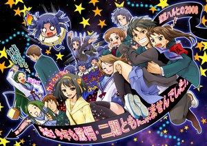 Rating: Safe Score: 36 Tags: asahina_mikuru asakura_ryouko ashakura black_hair blue_eyes blue_hair blush brown_eyes brown_hair chibi churuya fang glasses green_hair headphones koizumi_itsuki kyon kyonko long_hair male mami_akira nagato_yuki school_uniform short_hair stars suzumiya_haruhi suzumiya_haruhiko suzumiya_haruhi_no_yuutsu tsuruya User: Maho